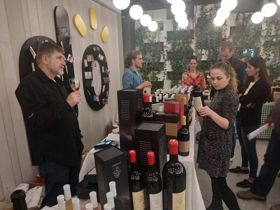 יום יין ב