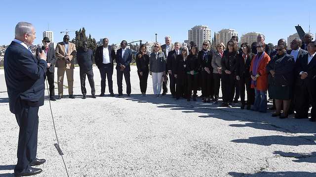 Netanyahu  (Photo: GPO)