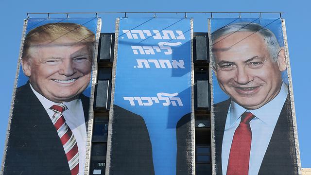 Netanyahu election billboards featuring Trump (Photo: EPA) (Photo: EPA)