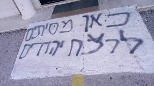 Graffiti reading: 'Here they incite to murder Jews'