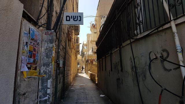 הפרדה מגדרית בפינת רחובות צפניה ועזרא, סמוך לשכונת