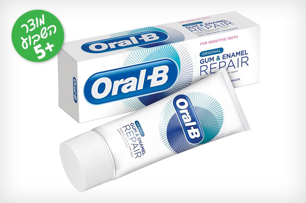 Gum&Enamel, סדרת משחות שיניים של Oral-B.  מתמודדת היטב עם דלקות ודימומי חניכיים וגם עם שיניים רגישות