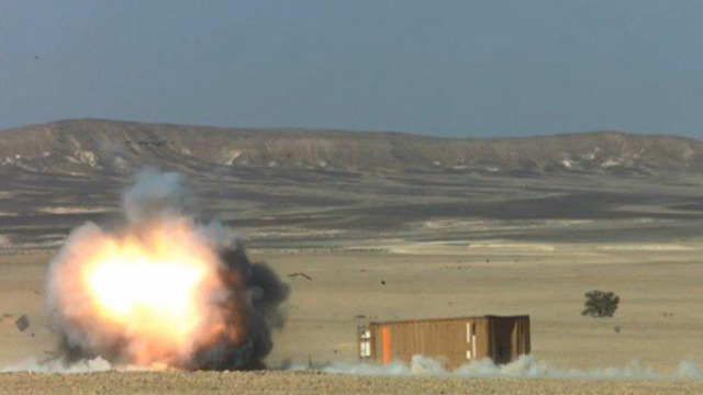 ניסוי ירי של טיל