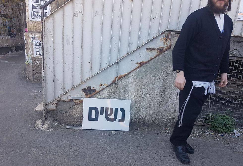 השלט שהוסר (צילום: ענבר טויזר)