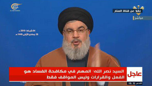 Hassan Nasrallah, Secretary General of Hezbollah, during a speech on Al-Manar satellite television station affiliated with his movement