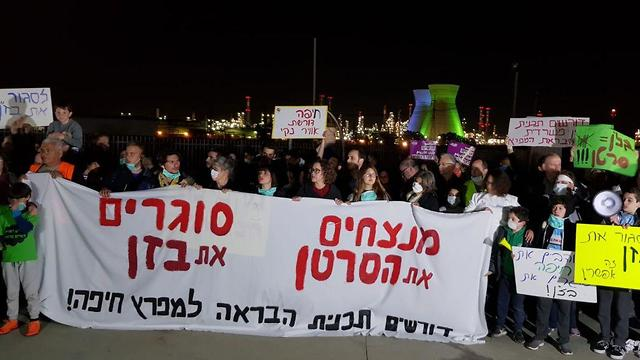 המפגינים מול בתי הזיקוק ( צילום: מגמה ירוקה)