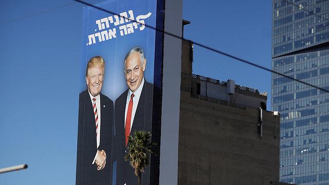 Likud campaign billboard featuring Trump: 'Netanyahu. In a different league' (Photo: Reuters)
