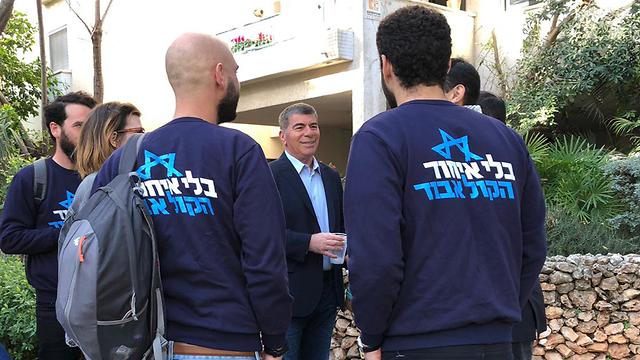 Party activists