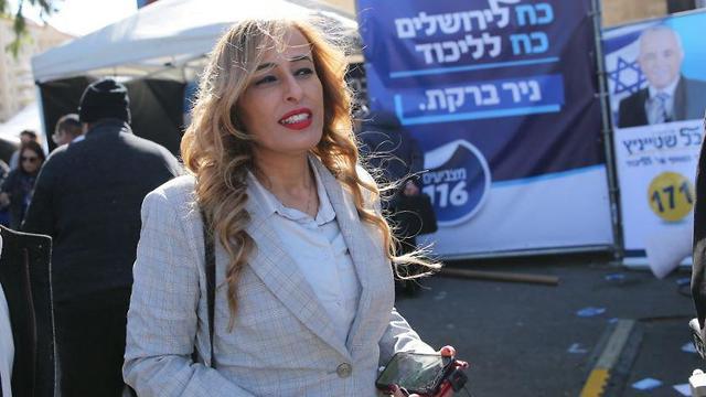 נאוה בוקר בירושלים פריימריז הליכוד 2019 (צילום: אלכס קולומויסקי)
