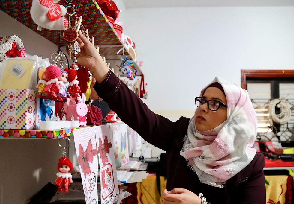 סומה אל-נחאל   (צילום: אסמאא' חלידי, גישה)