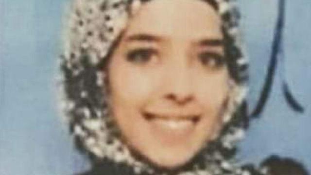 סואר קבלאוי נרצחת חשד ל רצח טורקיה צעירה בת 20 אום אום אל-פחם ()