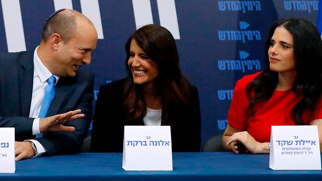 מסיבת עיתונאים הימין החדש (צילום: AFP)
