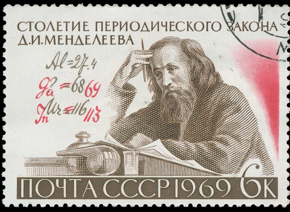 בול לזכרו של דמיטרי מנדלייב שיצא ב-1969 בברית המועצות (צילום: shutterstock)