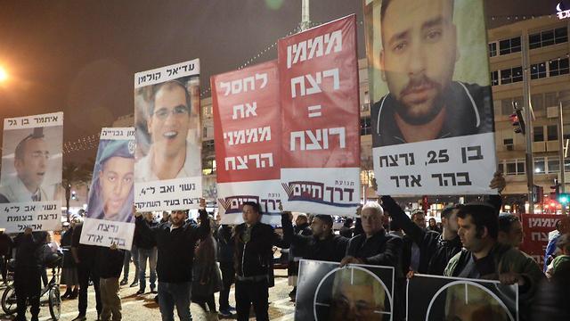 הדלקת נרות והפגנה בכיכר רבין (צילום: דנה קופל )