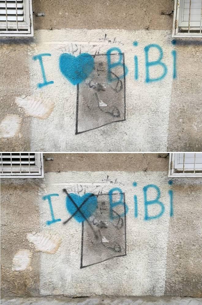 אחד אוהב, אחד לא. רחוב קורדוברו, י8 בינואר 2018, 25 בינואר 2018  (צילום: ציפה קמפינסקי)