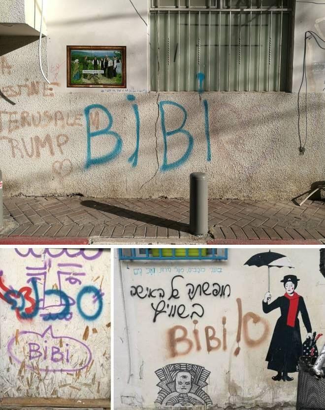 ברחובות קורדוברו ובן עטר, 2018-2019   (צילום: ציפה קמפינסקי)