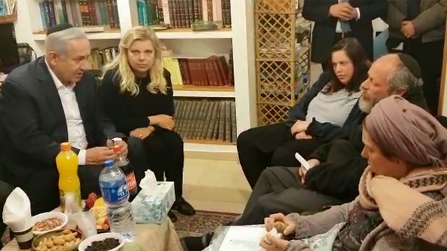 Prime Minister Netanyahu and his wife Sara visit the Ansbacher family
