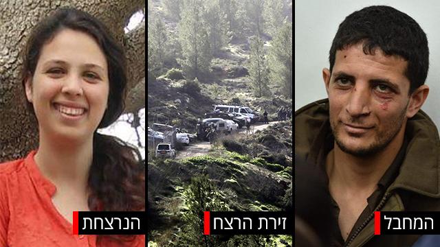 אורי אנסבכר ערפאת ארפאעיה (צילום: באדיבות המשפחה, AP, יואב דודקביץ )