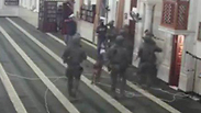 צילום: מתוך מצלמות האבטחה של המסגד