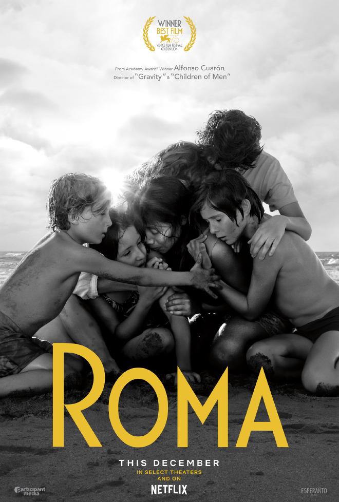 צילום כמעט בלתי אפשרי, וכרזה נוגעת ללב. רומא