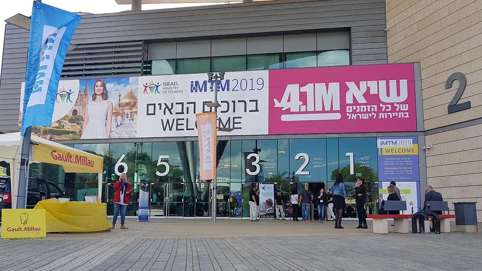 כנס התיירות IMTM 2019 (צילום: אסף קוזין)