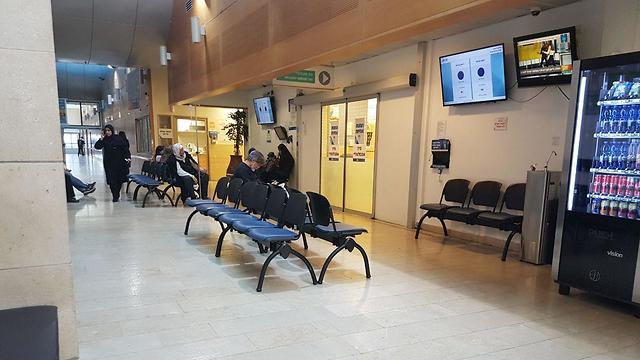 שביתה בבית חולים בירושלים  (צילום: ענבר טויזר)