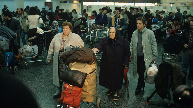 Jewish immigrants to Israel from the Soviet Union in 1990 (Photo: David Rubinger)