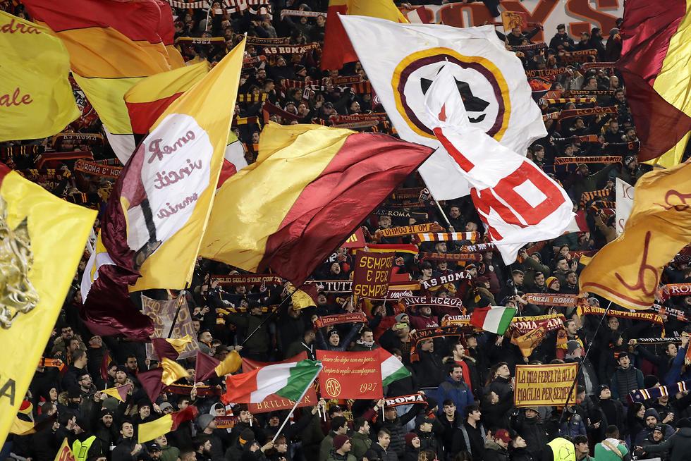 אוהדי רומא (צילום: AP)