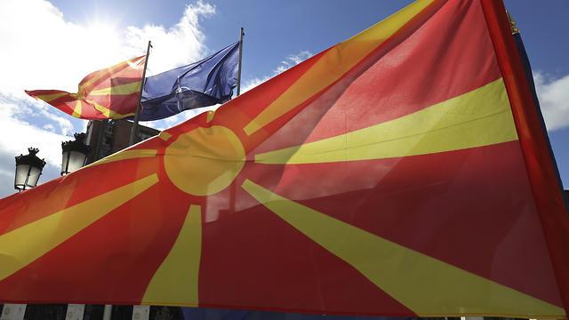 הטקס לשינוי שמה של מקדוניה ל