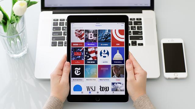 אפל חדשות (אילוסטרציה: Shutterstock)