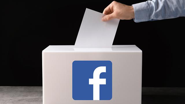 בחירות בפייסבוק (אילוסטרציה: Shutterstock)