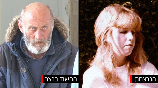 הארכת מעצר לחשוד ברצח ורדית בקרקנוט שנרצחה ביער אשתאול בשנת 1993, בבימ