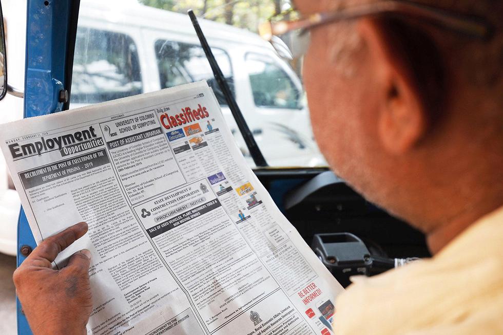 סרי לנקה מודעת דרושים תליינים הוצאות להורג (צילום: רויטרס)