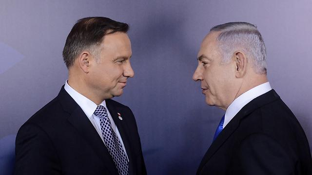 ראש הממשלה בנימין נתניהו בוועידה בוורשה ( צילום: EPA)