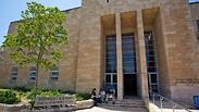 צילום: האוניברסיטה העברית
