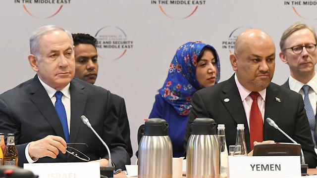 Netanyahu sitting beside Yemeni FM (Photo: GPO)