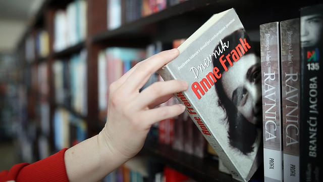 יומנה של אנה פרנק חנות ספרים זאגרב קרואטיה (צילום: AFP)