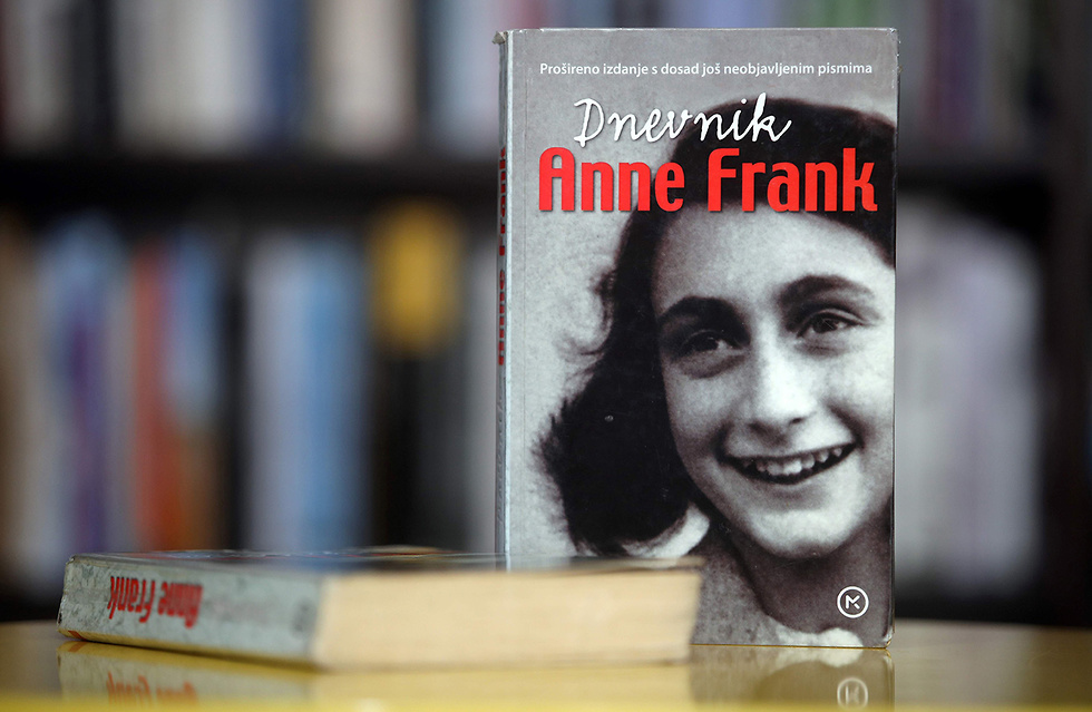 Frank's diary being sold in Croatia