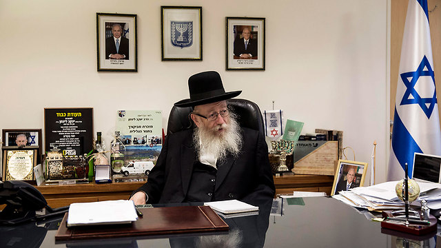 Deputy Minister Litzman in his office (file photo) (Photo: AP)