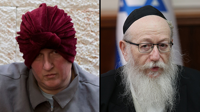Malka Leifer, left; Deputy Health Minister Yaakov Litzman (Photos: Amit Shabi, Alex Kolomoisky)