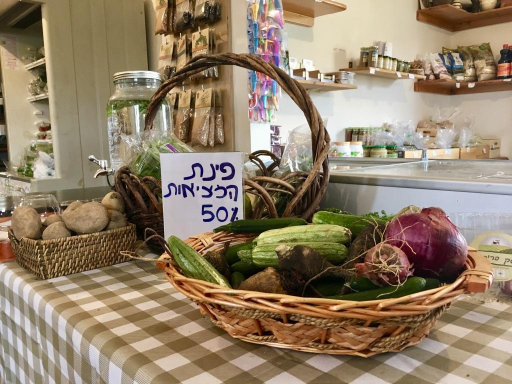 בתי אוכל בגליל העליון (צילום: לין לוי)