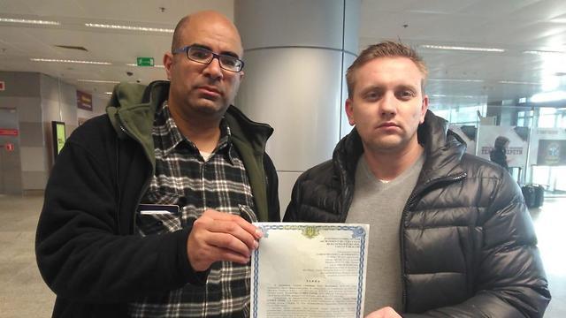 В Борисполе пропустили только одного из израильских пассажиров-мужчин