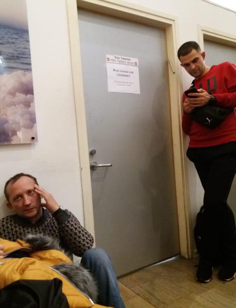 В ожидании собеседования в Бен-Гурионе