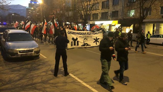 Hundreds of far-right extremists march through the center of Sofia (Photo: World Jewish Congress)