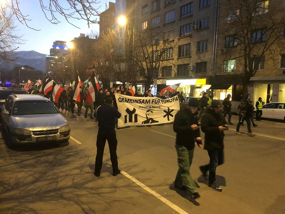 מצעד ניאו נאצי בבולגריה  (צילום: הקונגרס היהודי העולמי )