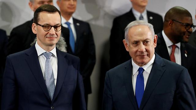 Prime Minister Mateusz Morawiecki and Prime Minister Benjamin Netanyahu (Photo: Reuters)