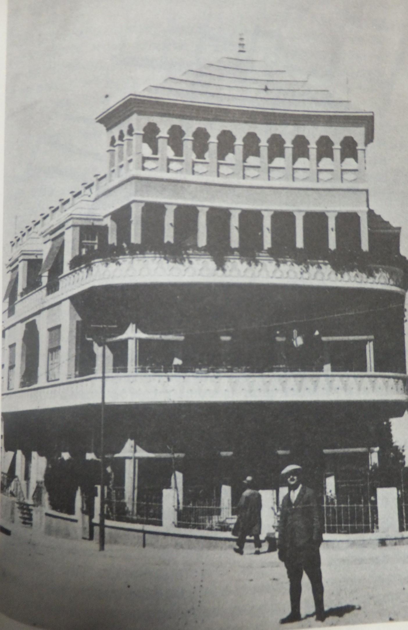 """Дом Блоха в 1929 году.  Фото: энциклопедия """"Мадрих Исраэль"""""""