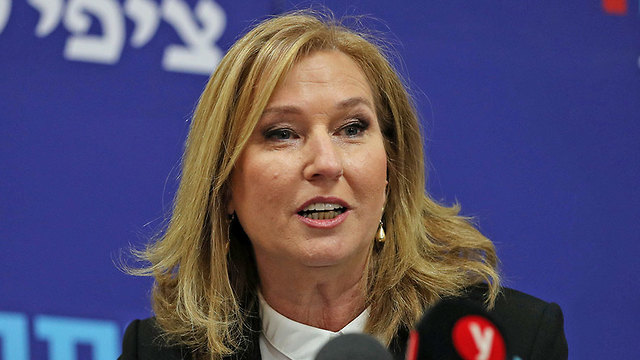 Tzipi Livni - former Israeli justice minister, foreign minster and leader of the opposition (Photo: Reuters)