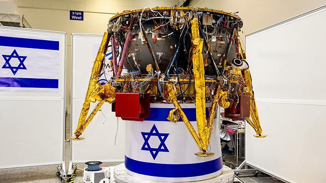 The Beresheet spacecraft (Photo: SpaceIL/IAI) (Photo: SpaceIL/IAI)