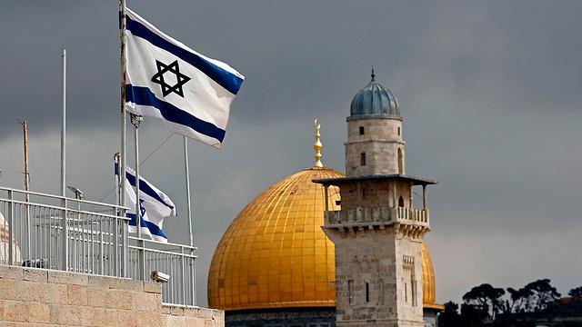 Иерусалим. Фото: AFP